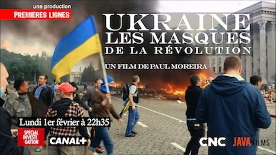 Masque Ukraine