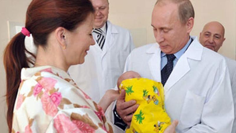 2017 : une année charnière pour la démographie russe ?